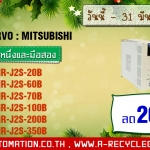 SERVO MITSUBISHI รุ่น MR-J2S โปรโมชั่นลด 20 %