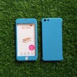 PC ประกบ360องศา+ฟิล์มกระจกสีฟ้า iphone6 plus/6s plus