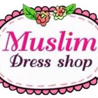 ร้านเดรสมุสลิมสวย ๆ เสื้อผ้าแฟชั่นมุสลิม ราคาน่ารัก สบายๆ ^_^