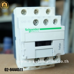 Magnetic TELE model:CAD32E7