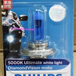 หลอดไฟหน้า HS1 12V35/35W 5000K PHILIPS แสงไฟ สีขาว WHITE LIGHT DAIMOND VISON