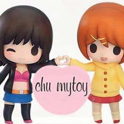 Chara-ani Toy/'sworks Toys works Collection Niitengo Durarara! x2 Figure Vol 2