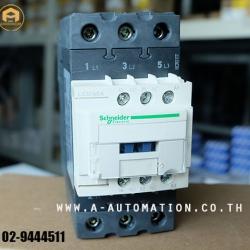 Magnetic TELE Model:LC1D40AM7