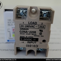 Solid State Relay Omron Model:G3NA-220B (สินค้าใหม่)