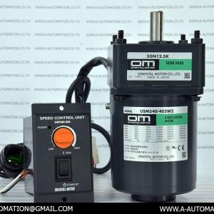 SPEED CONTROL UNIT+ MOTOR MODEL:US540-402E2 [ORIENTAL MOTOR]