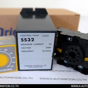 CONTROL PACK ORIENTAL Model:SS32 (สินค้าใหม่)