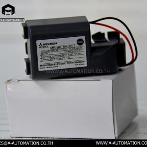 Battery Mitsubishi Model:MR-BAT6V1SET