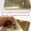 BP.อลูมิเนียมหลังสไลด์ Mirror Huawei Y3II thumbnail 13