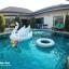 HR 4003 บ้านพักหัวหิน บ้านอุ้มรัก พร้อมสระว่ายน้ำ thumbnail 1