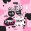 Evaly Snow Milk นมชงขาว รสสตรอเบอร์รี่ thumbnail 6