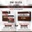 DW Gluta ดี ดับบลิว กลูต้า สูตรใหม่ ขาวไวกว่าเดิม thumbnail 2