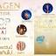 Donutt Collagen Tripeptide โดนัทท์ คอลลาเจน ไตรเปปไทด์ thumbnail 6
