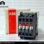 Magnetic ABB Model:A9-30-01 thumbnail 1