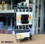 MAGNETIC FUJI SW-0/2E,SC-0 100V 20A+Overload TK-ON ,0.95-1.45A thumbnail 1