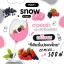 Evaly Snow Milk นมชงขาว รสสตรอเบอร์รี่ thumbnail 5