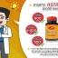 Bio Astin ไบโอ แอสติน สารสกัดจากสาหร่ายแดง thumbnail 4