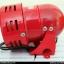 Motor Siren Mini Model:MS-190 (สินค้าใหม่) thumbnail 3