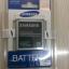 แบตเตอรี่ Samsung (งานบริษัท Meago) thumbnail 16