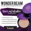 V2 Revolution Wonder Beam Smooth Melting Powder แป้งพัฟ V2 thumbnail 7