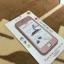 เคสประกบ 360องศา 3in1 iphone5/5s/se thumbnail 3