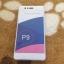 TPU ใส ประกบ2ชิ้น Huawei P9 thumbnail 3