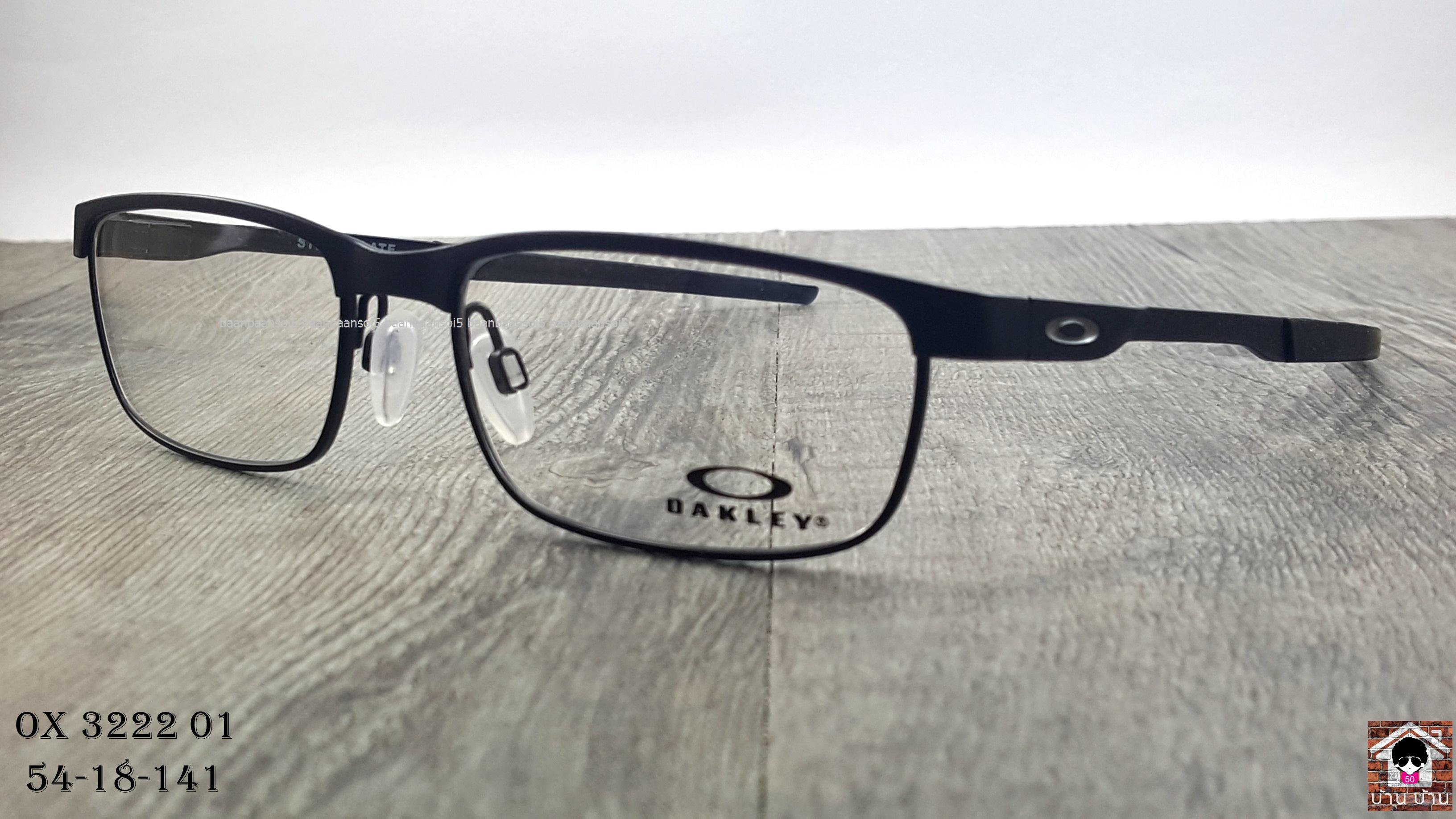 68888c571 Oakley OX3222-01 Steel Plate Powder Coal โปรโมชั่น กรอบแว่นตาพร้อมเลนส์