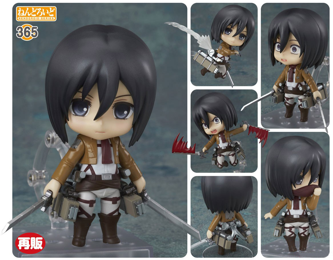 Re-run Figure Preorder Nendoroid Attack on Titan Mikasa Ackerman