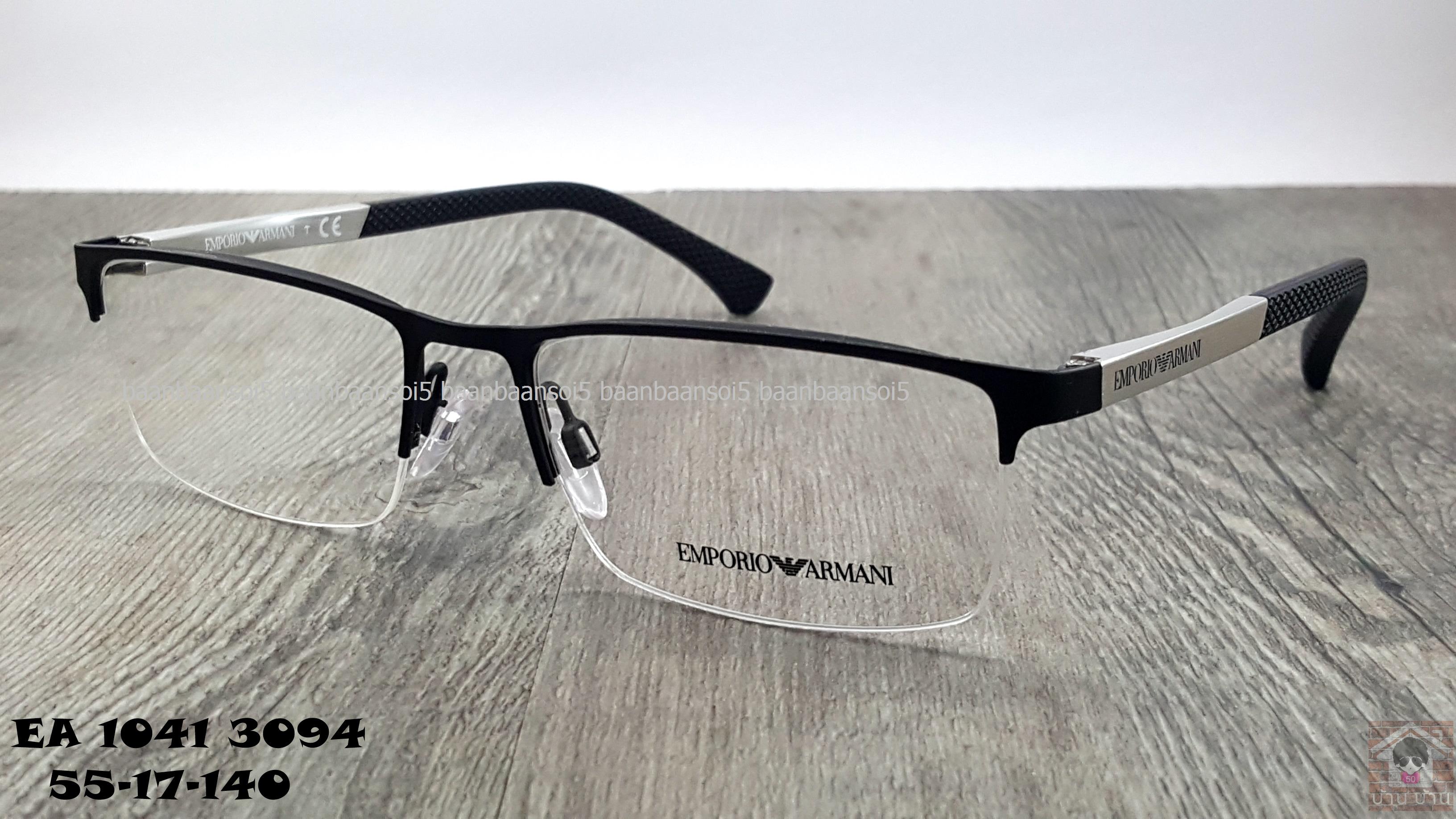 0c910153e Empoiro Armani EA 1041 3094 โปรโมชั่น กรอบแว่นตาพร้อมเลนส์ HOYA ราคา 5,300